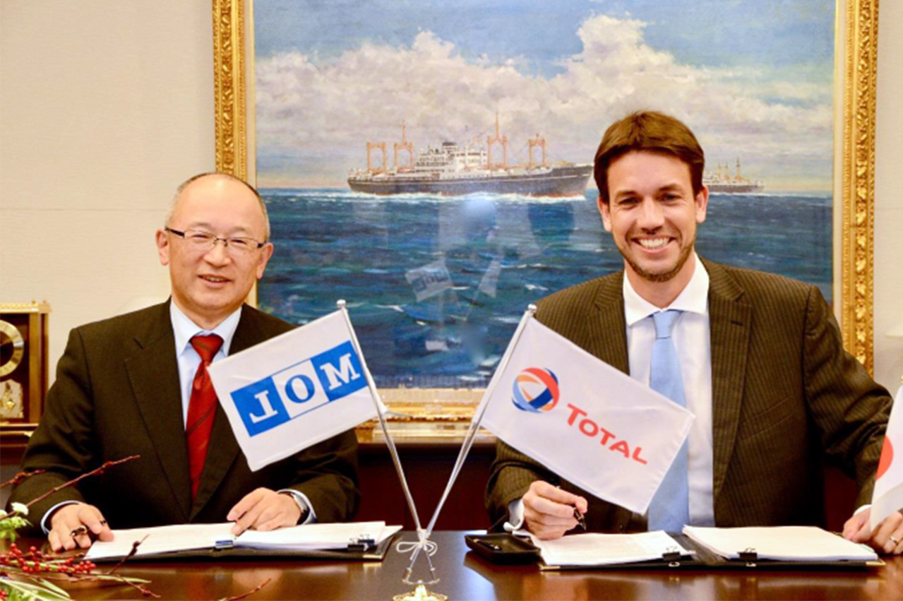 Total to charter MOL's China-built LNG bunkering tanker