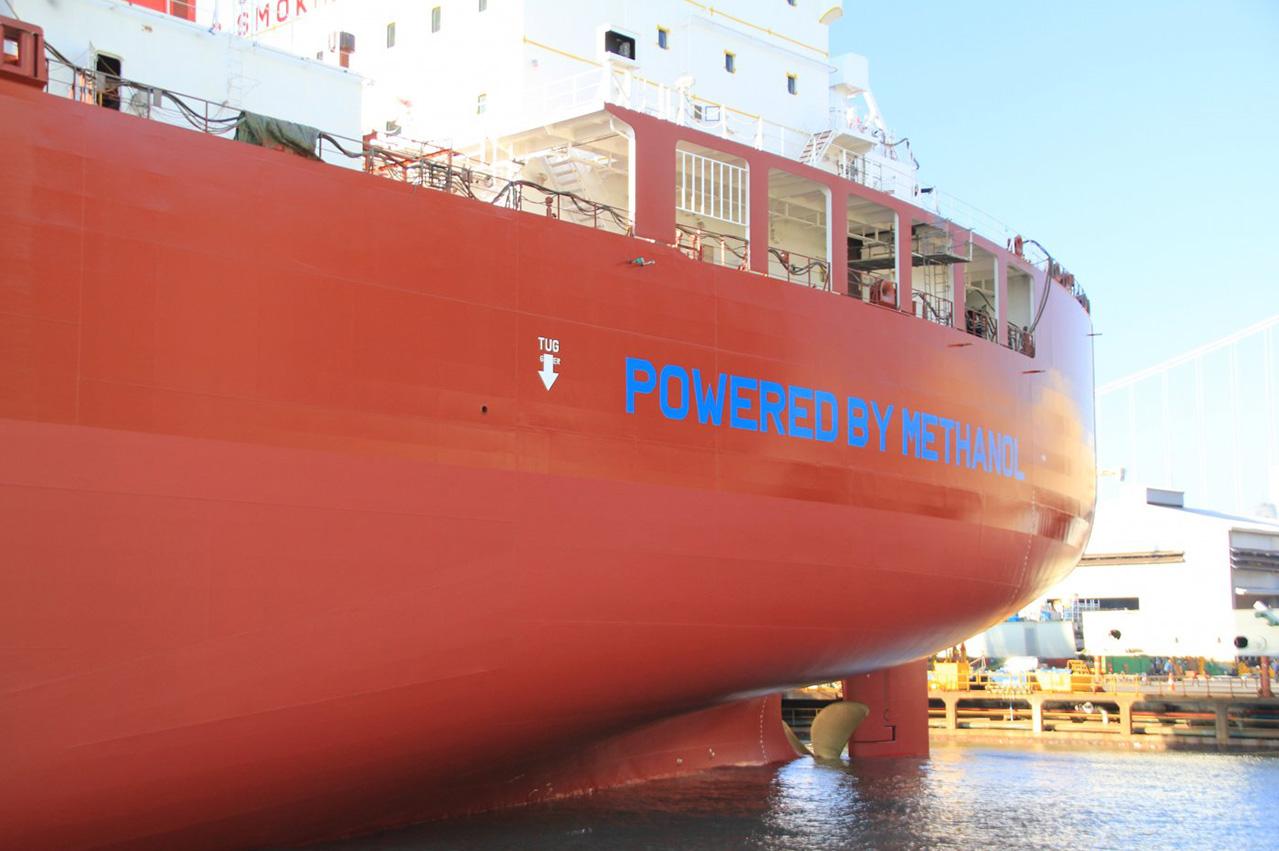 Methanol-fuelled newbuilds ordered at Hyundai Mipo