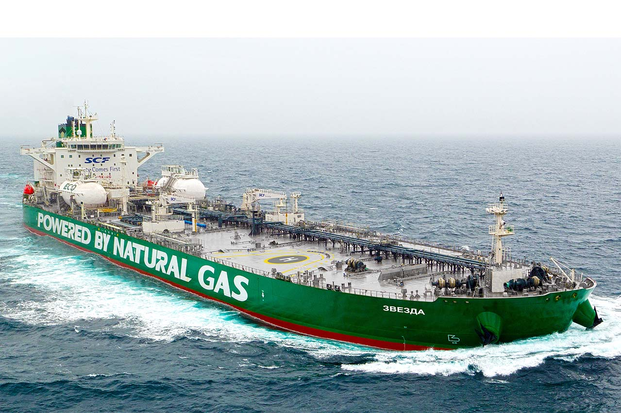 Sovcomflot orders LNG-fuelled tankers from Zvezda Shipbuilding