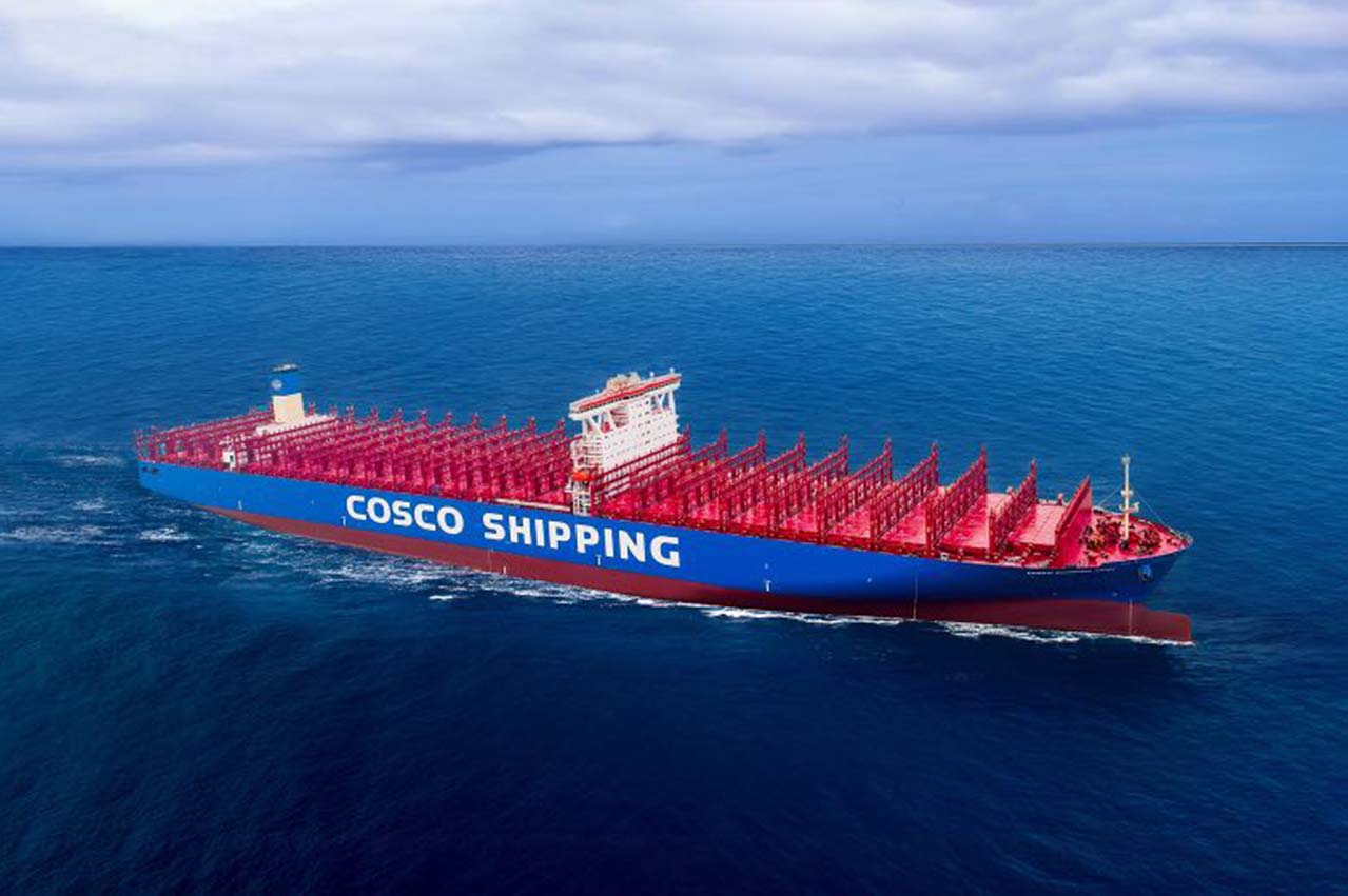 COSCO: Increment of bunker cost for global carriers 'inevitable'