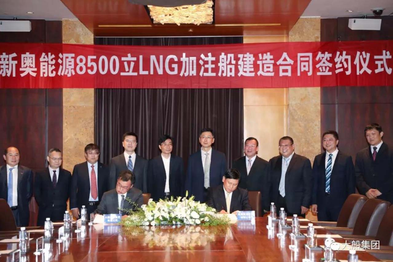 ENN Energy orders 8,500 m3 LNG bunkering tanker to support terminal ops