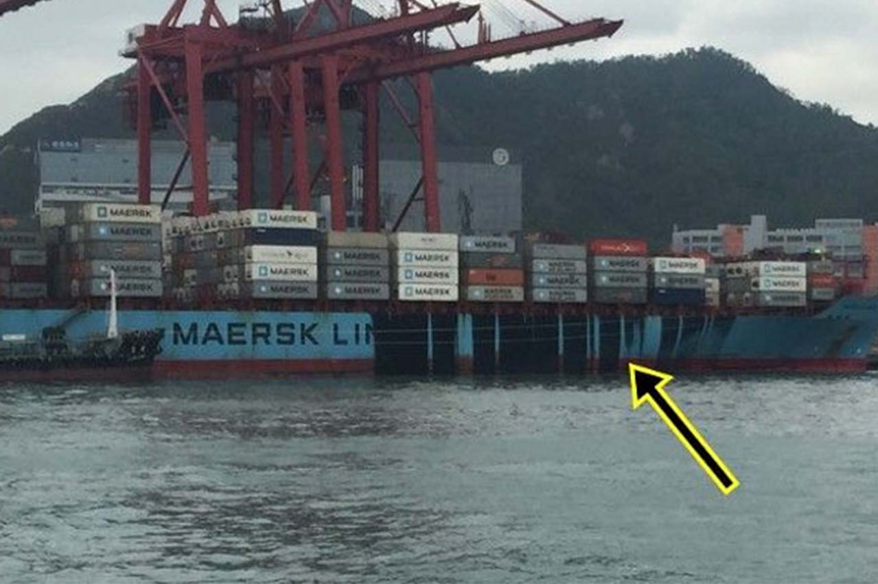 "Update: ""Maersk Gateshead"" bunker spill incident"
