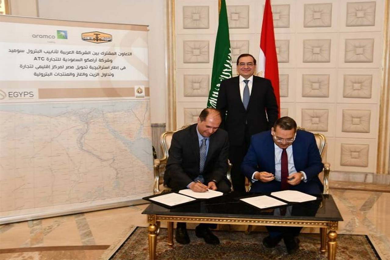 Egypt: Saudi Aramco, SUMED enter fuel oil, gas oil storage agreements