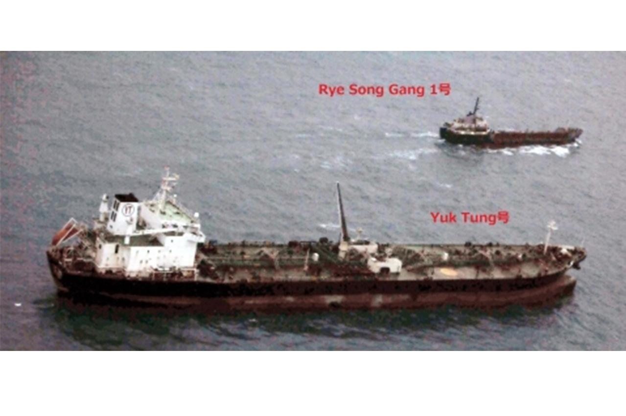 OFAC updates guidance on North Korea maritime sanctions