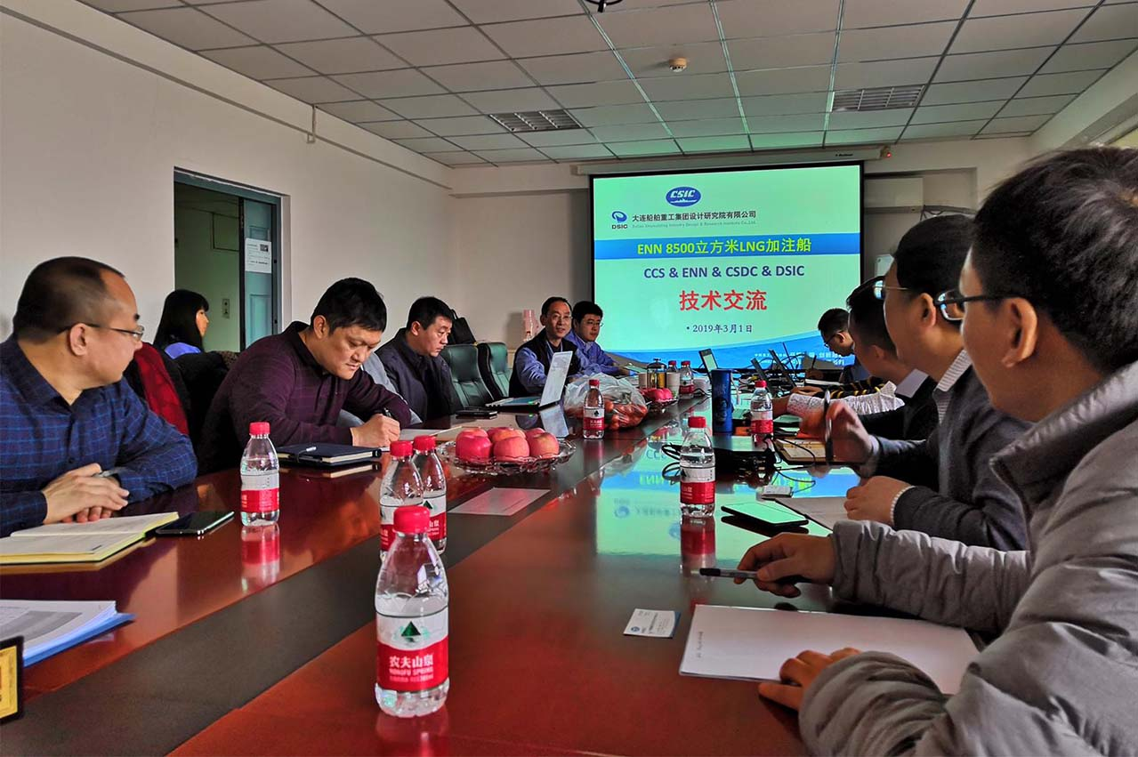 China Classification Society checks in on LNG bunker tanker project