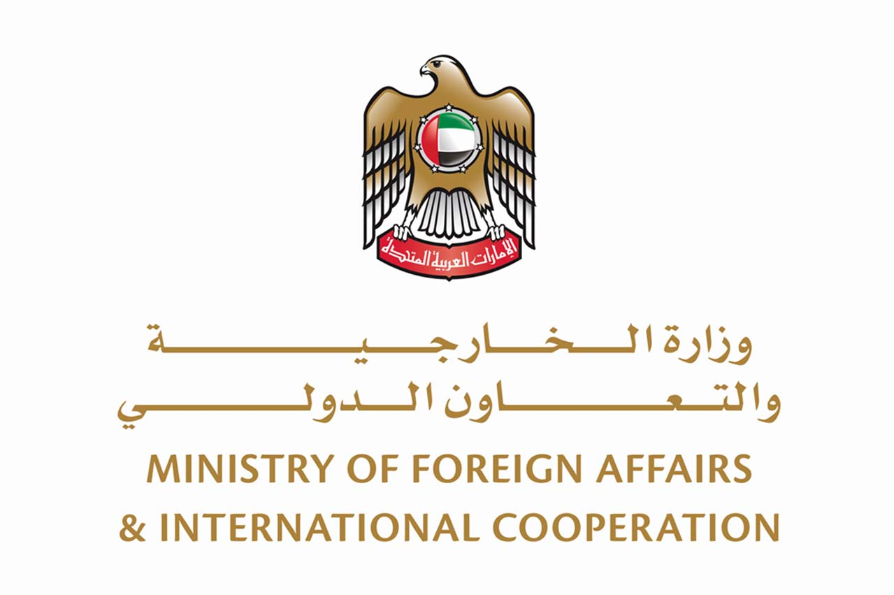 UAE confirms 'sabotage operations' on four commercial vessels