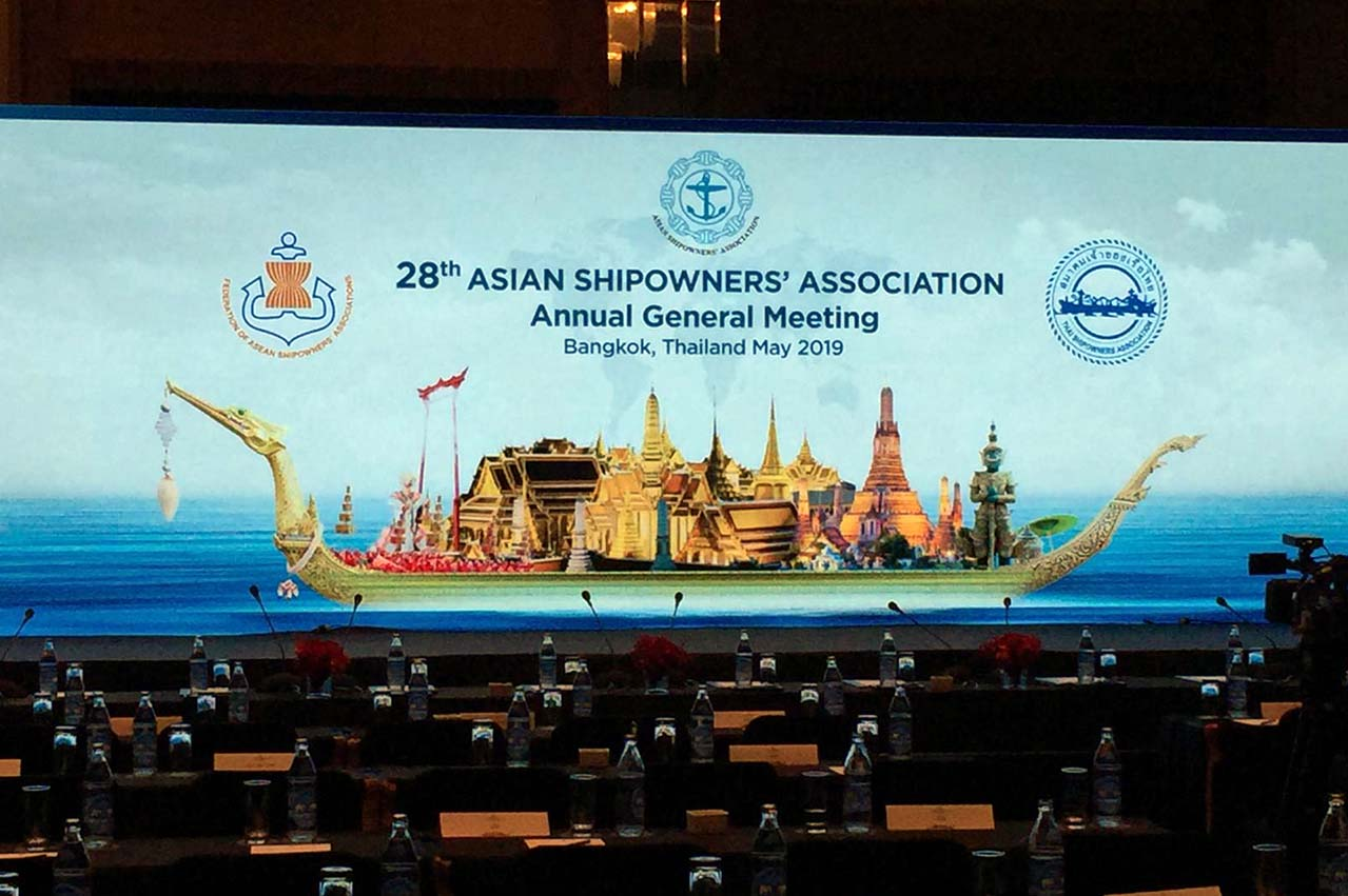 Asian Shipowners' Association 'confident' on road to IMO 2020
