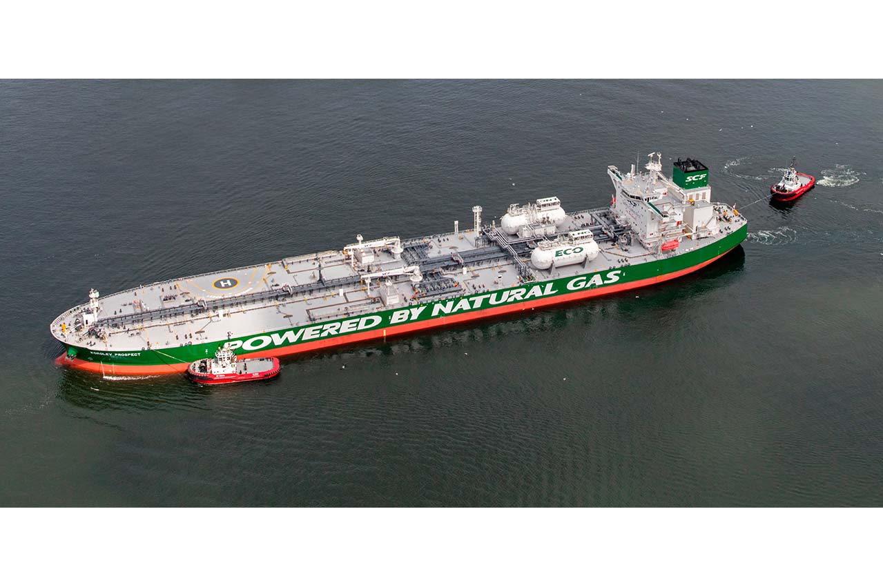 """LNG-fuelled """"Korolev Prospect"""" crossing Northern Sea Route"""