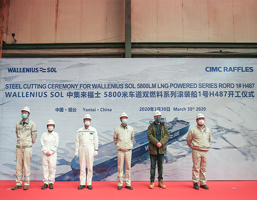 CIMC Raffles begins construction of world's largest LNG-powered mega RoRo Vessel