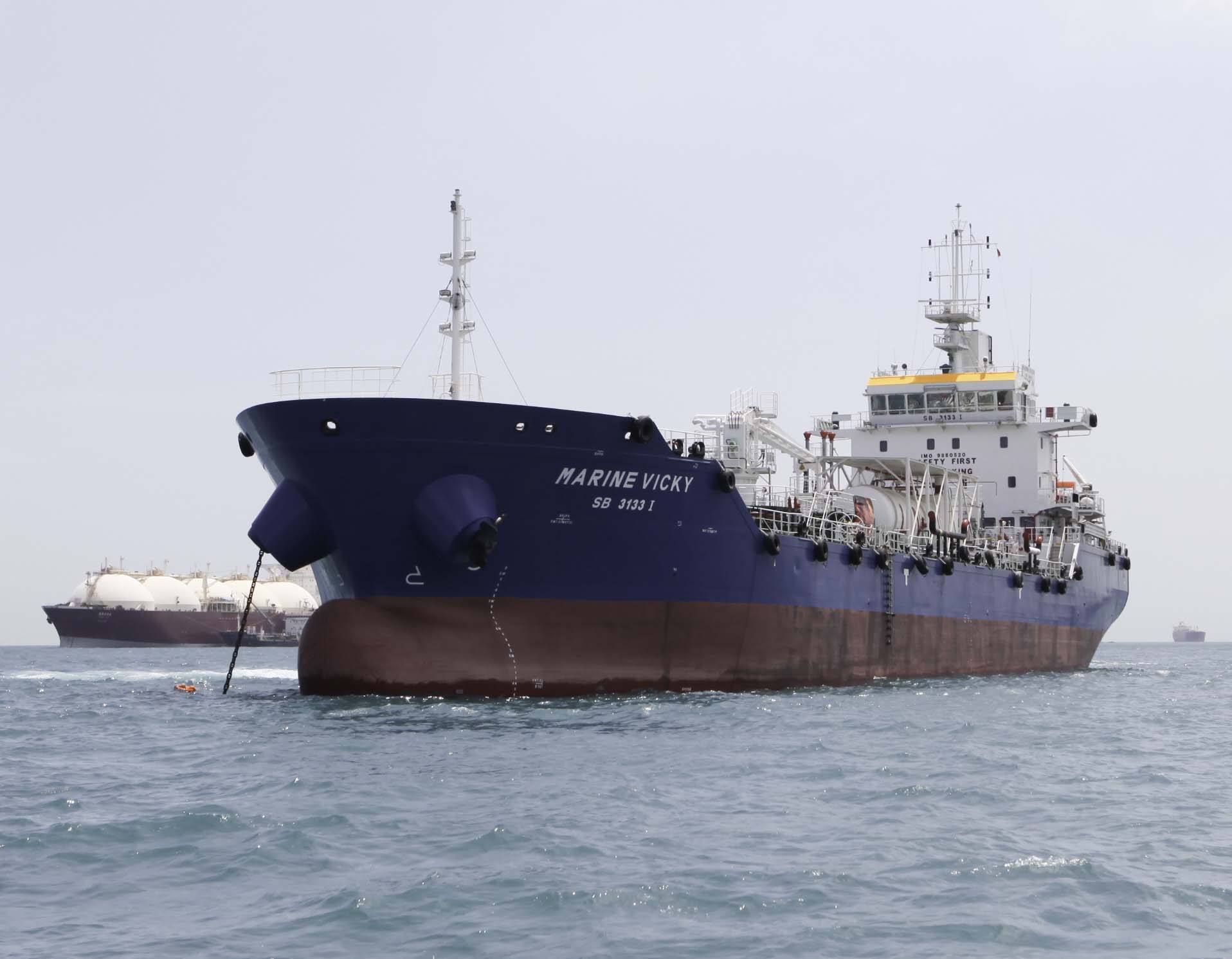 Vitol Group acquires Sinanju Tankers Holdings; gains foothold in Singapore bunker ops