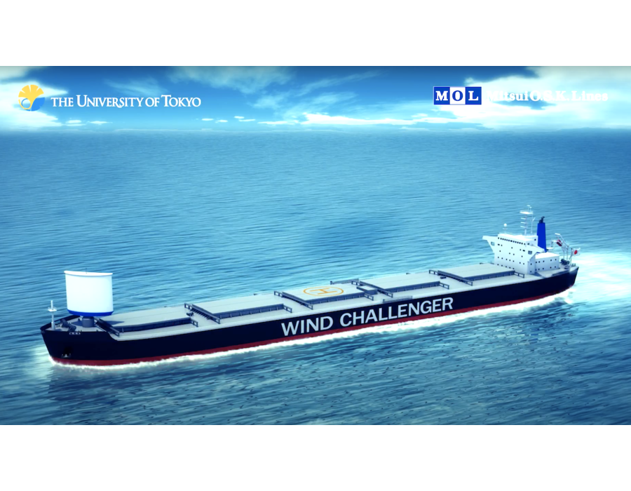 MOL unveils its 'Wind Challenger Project' to assist vessel propulsion with hard sails