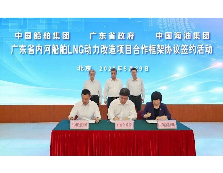 1,500 LNG fuelled ships and 19 LNG bunkering facilities to operate at Guangdong by 2025