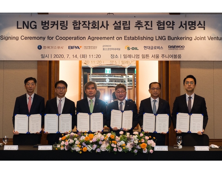 Korea Gas Corporation forms consortium to establish LNG bunkering joint venture