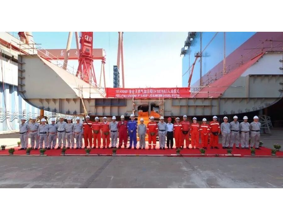 Keel laid for Mitsui's second 18,600 cubic meter LNG bunkering vessel