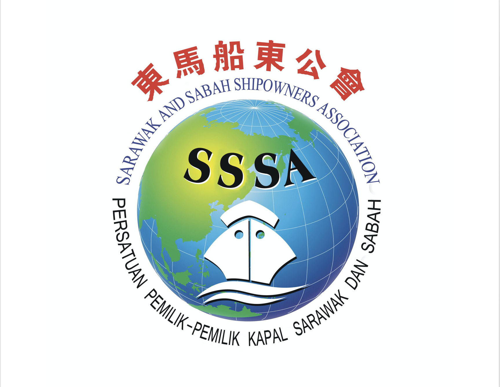 Sarawak and Sabah Shipowners against prohibiting single hull vessels carrying oil cargo