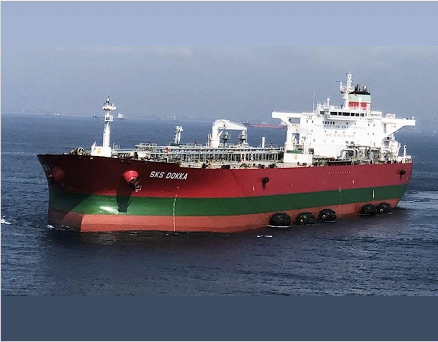 Monjasa welcomes 'SKS Dokka' as new floating storage for West Africa bunker operations