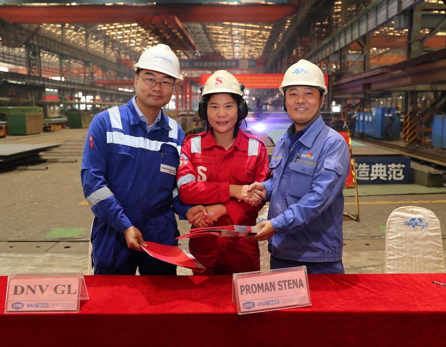 Steel cutting begins on Stena Bulk-Proman joint venture methanol fuelled tanker