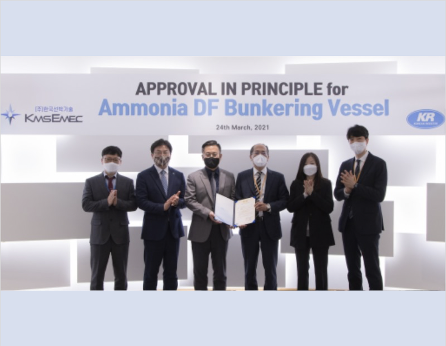 Korean Register grants AiP to first 8K ammonia bunkering vessel in South Korea