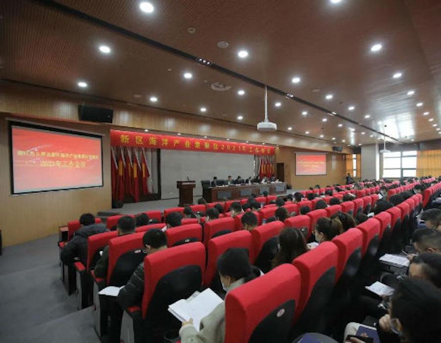 Zhoushan Marine Fuel Association publishes list of outstanding enterprises for 2020