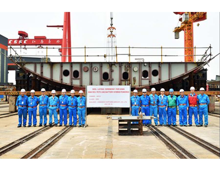 UECC third LNG battery hybrid PCTC undergoes keel-laying milestone at Chinese yard