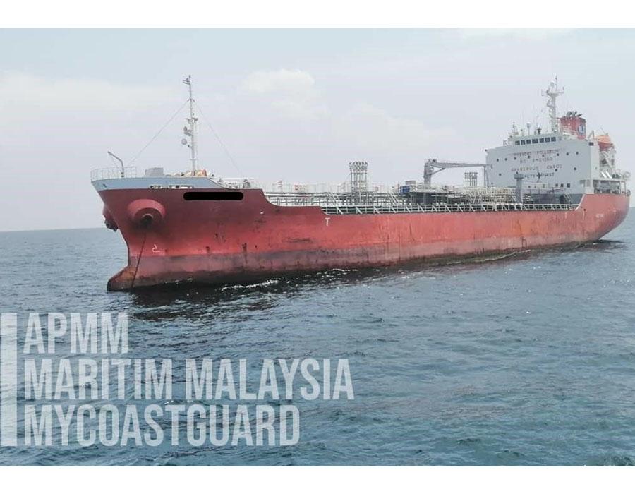 MMEA arrests Hong Kong registered tanker, Singapore tugboat in alleged illegal entry