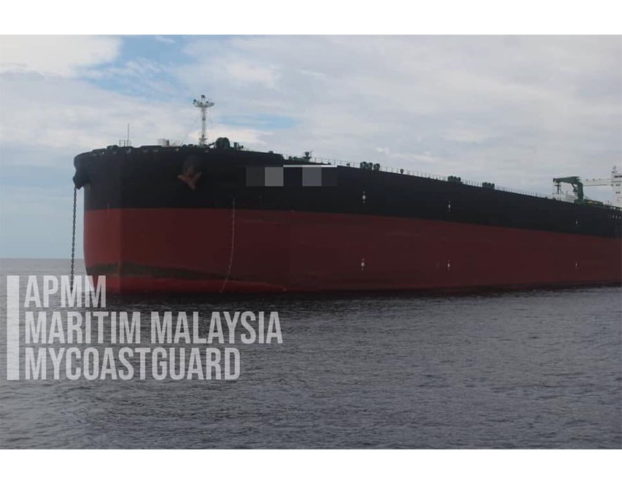 MMEA detains Japan-registered 'Eneos Ocean' for allegedly anchoring without permission