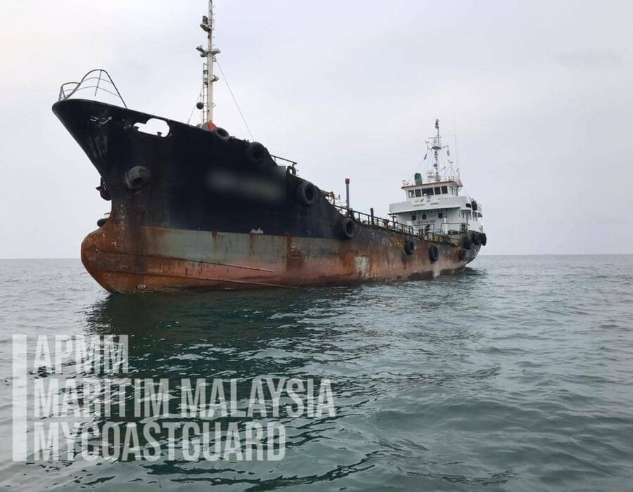 Oil tanker earlier arrested for illegal anchoring, caught repeating same offense
