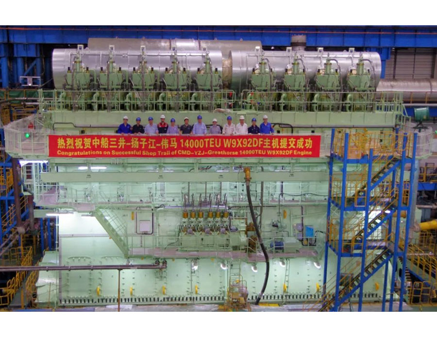 CSSC marks construction of world's first CMD-WinGD 9X92DF duel fuel main engine model