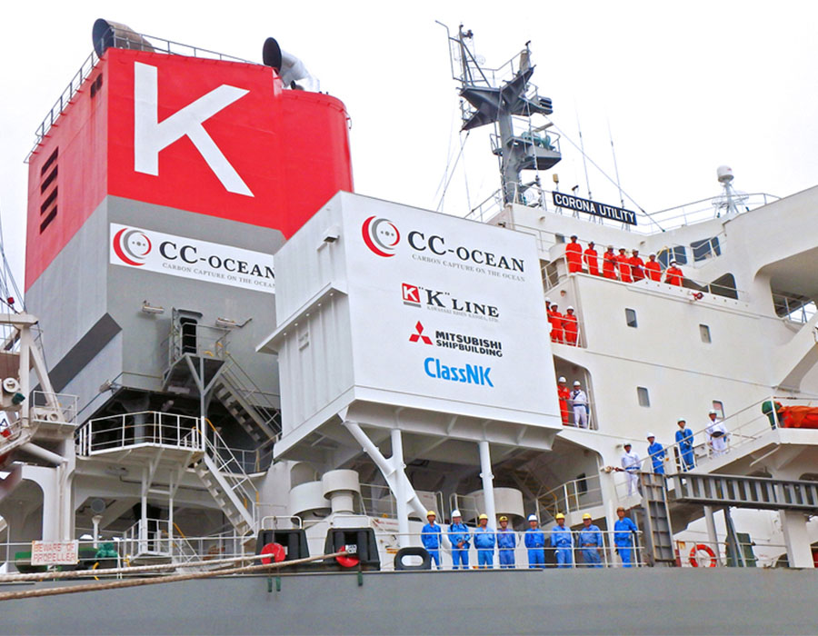 Japan: Firms claim 'world's first' CO2 capture trial at sea during operations