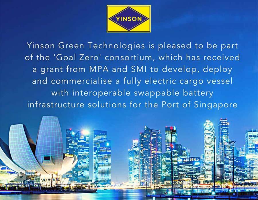 MPA, SMI award Yinson Holdings Berhad funding for electrification pilot project